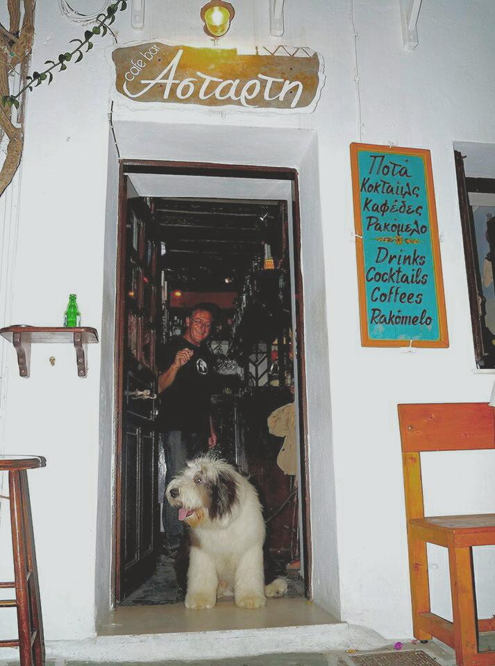 Το μπαρ του Λευτέρη