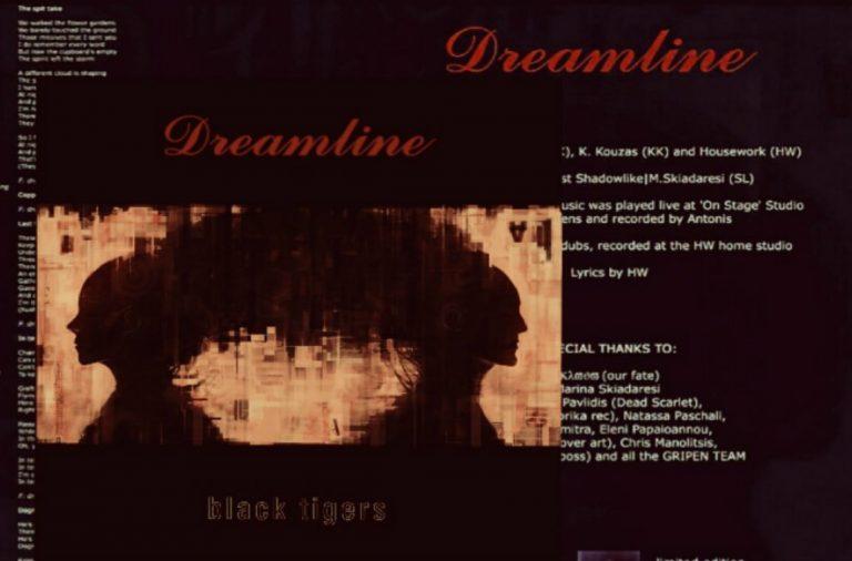 thumbnail_dreamline-anoigma%ce%b1