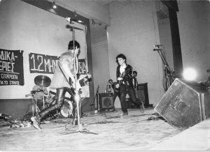anoipoforoi-live-1980